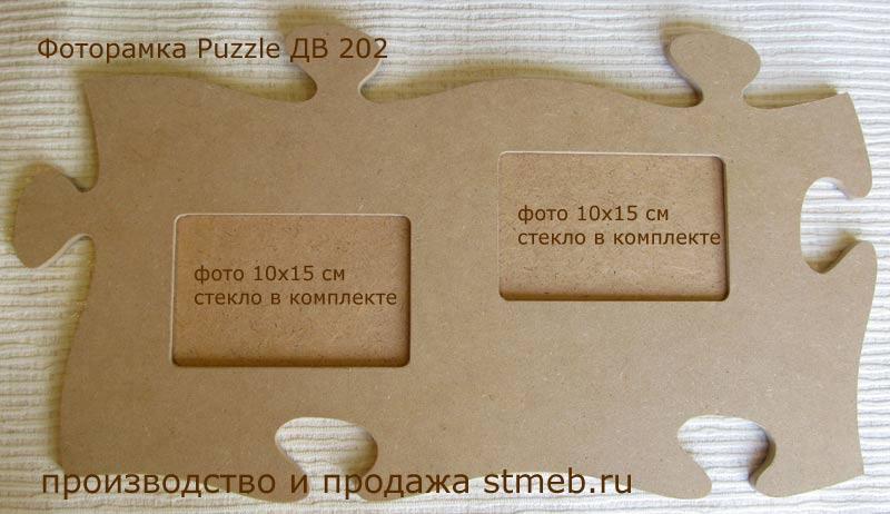 Фоторамки из МДФ заготовки Пазл
